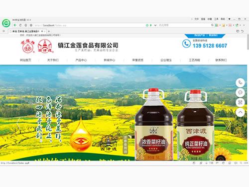 祝贺镇江金莲食品有限公司网站改版上线